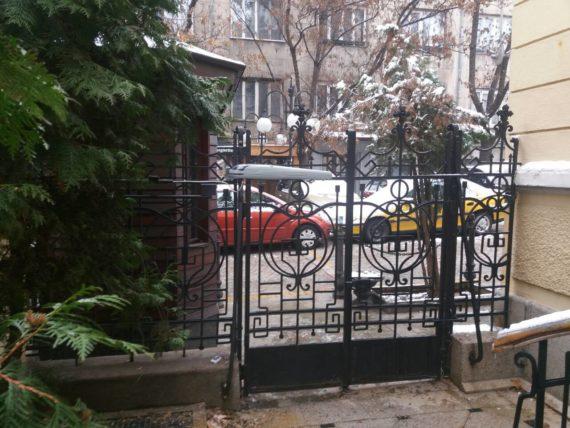 Посолство на Гърция, Bob.21
