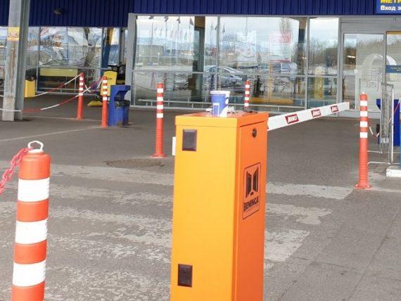 Metro Stara Zagora, barrier Lady