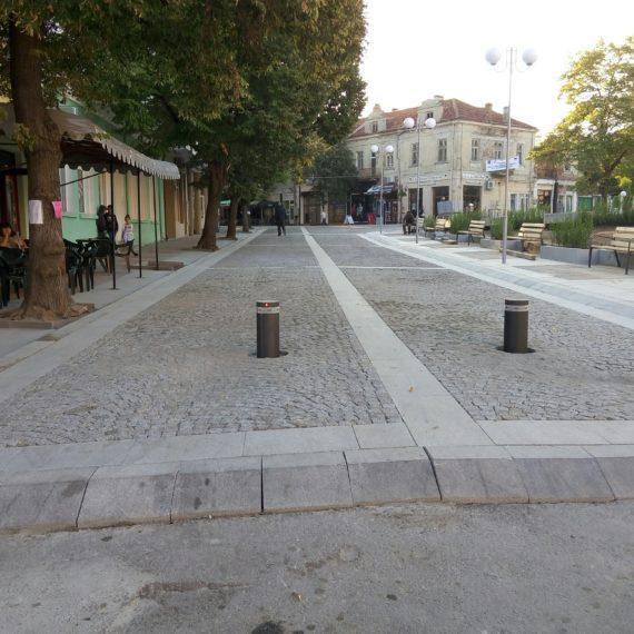 Municipality Elhovo, Vigilant 500