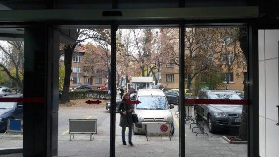 Радарна врата