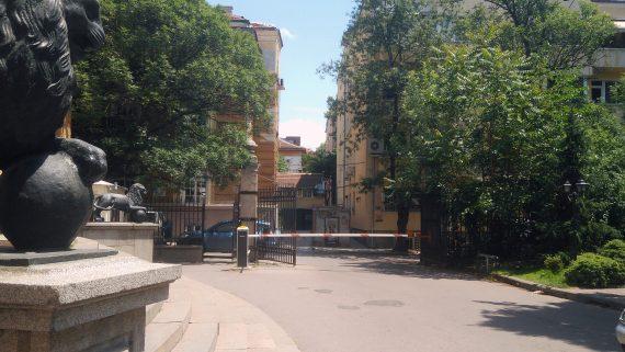 Софийски университет, бариера EVA